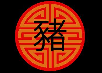 Curso de iniciación al chino mandarín