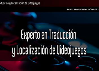 Nueva web del Experto en Videojuegos